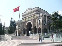 The Beyazit Gate of Istanbul University