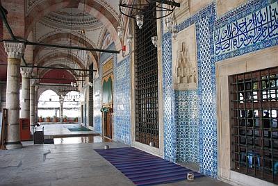Rustem Pasha Porch